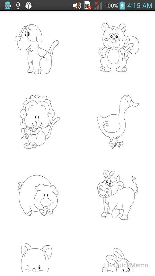 可爱的动物彩图下载