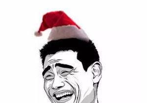 2018最新圣诞节鼻血,圣诞节猥琐表情搞笑快乐萌流图片表情表情搞笑图片