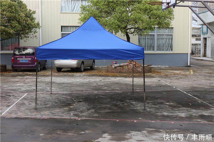 如何收起折叠帐篷?