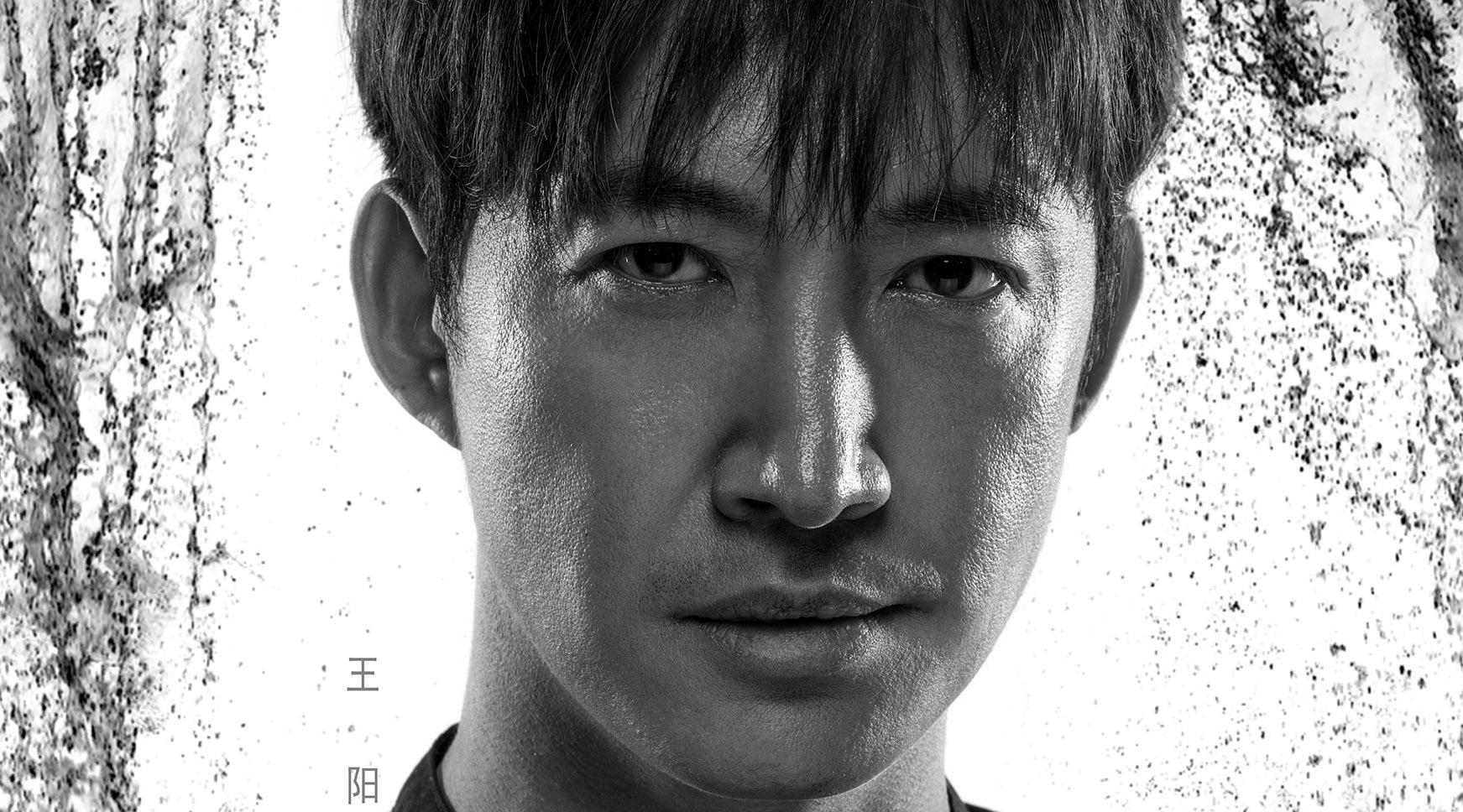 《走火》曝王阳单人海报  身份成谜引爆全剧高潮