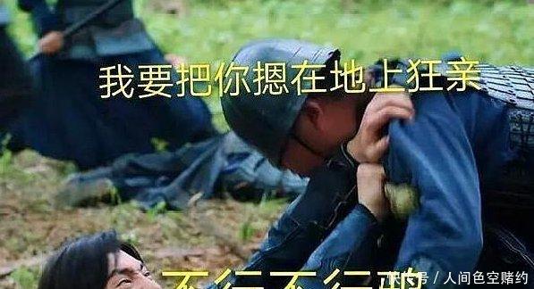 蜜》搞笑幕后照:邓论让人笑出表情,杨紫内伤是表情包暴巫妖王走图片