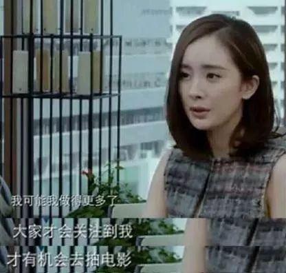 杨幂自曝同时扎五部戏分不清角色,导演喊话:永不录用扎戏演员!