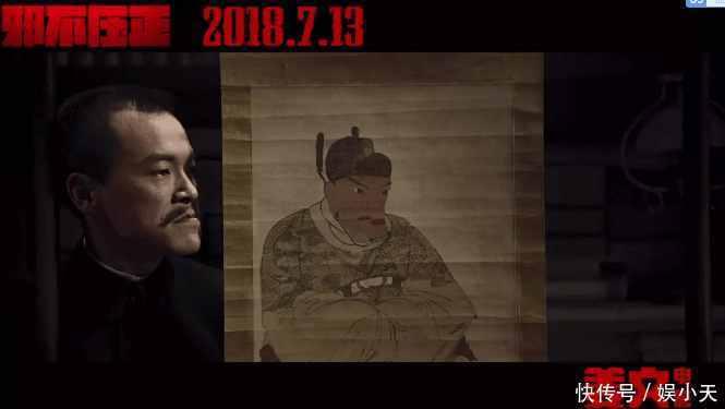 鬼才导演姜文的新作《邪不压正》, 影片中的彩