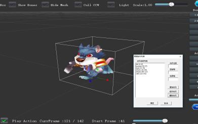 看VR开发团队介绍一款极好用的Cocos3D模型观察器