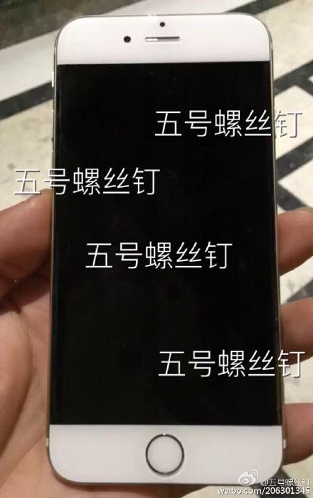 iPhone 7真机曝光!真是无边框?