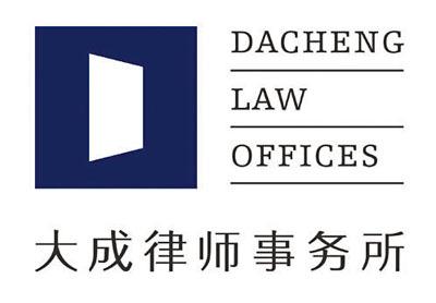 中国律师logo矢量图