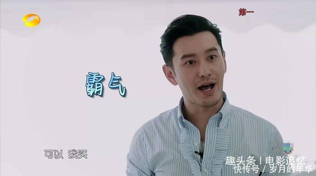 中餐厅实习生镜头被剪,干苦力不讨好,黄晓明对其称呼说明问题
