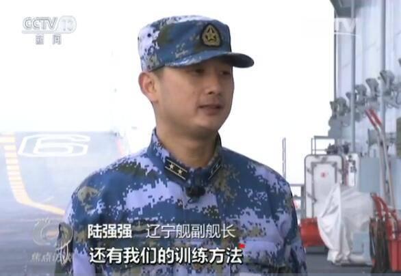 辽宁舰穿越台湾海峡:央视披露实弹演习细节 - 一统江山 - 一统江山的博客
