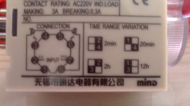 求st3pa-f时间继电器的接线方法?