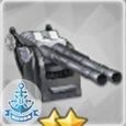 """双联装40mm""""砰砰""""炮T2.jpg"""