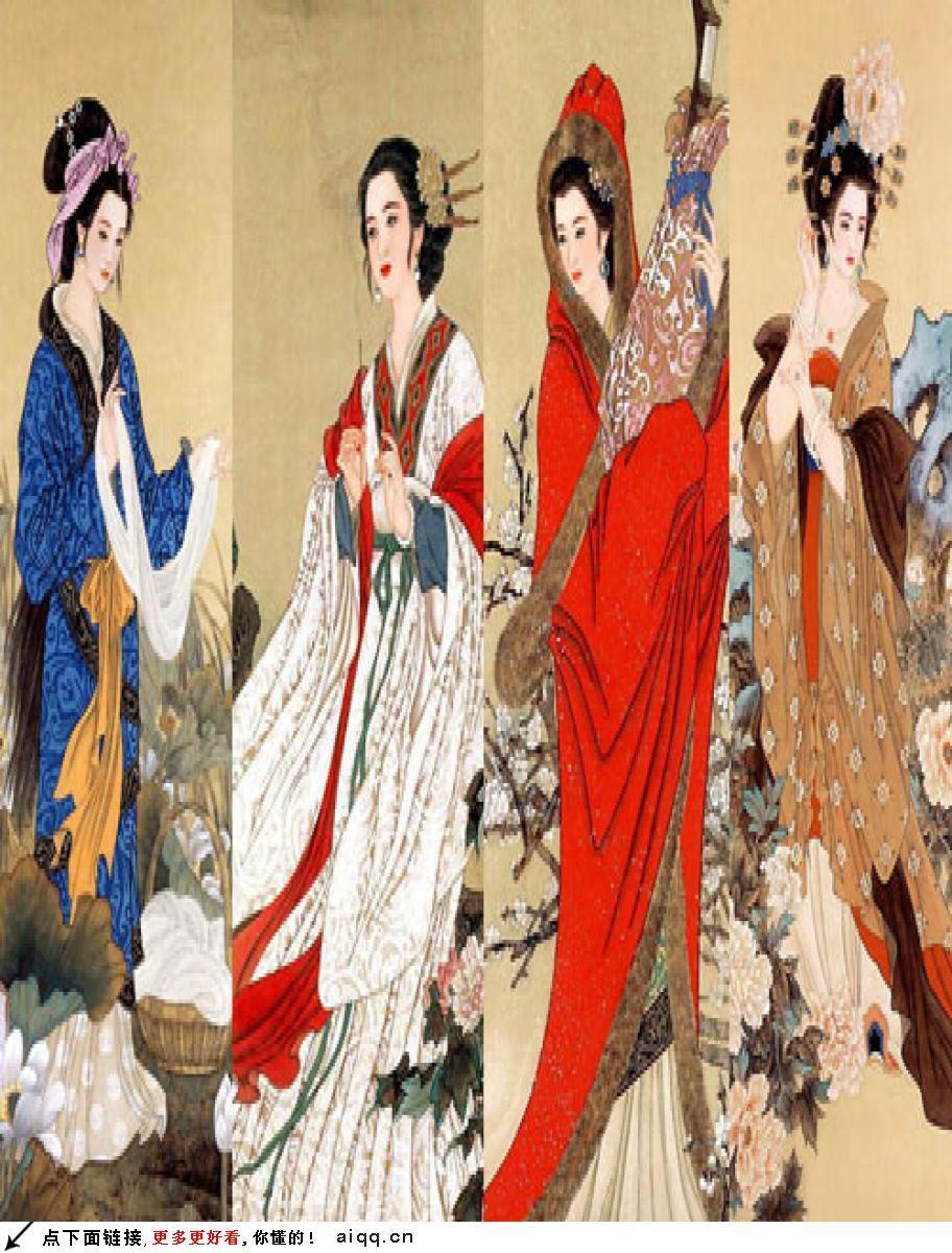 中国四大美女 360百科