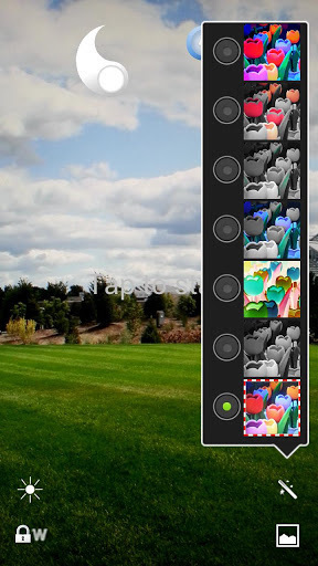 DMD全景拍摄截图1