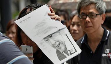 李光耀国葬今日举行 多国政要出席致哀