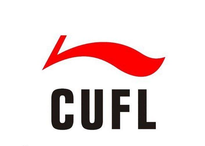 李宁中国大学生足球联赛标志(2005-2010年)
