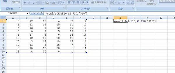 excel中sumifs公式多列、或者区域求和_360问