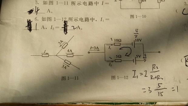乐帮电压锅电路图