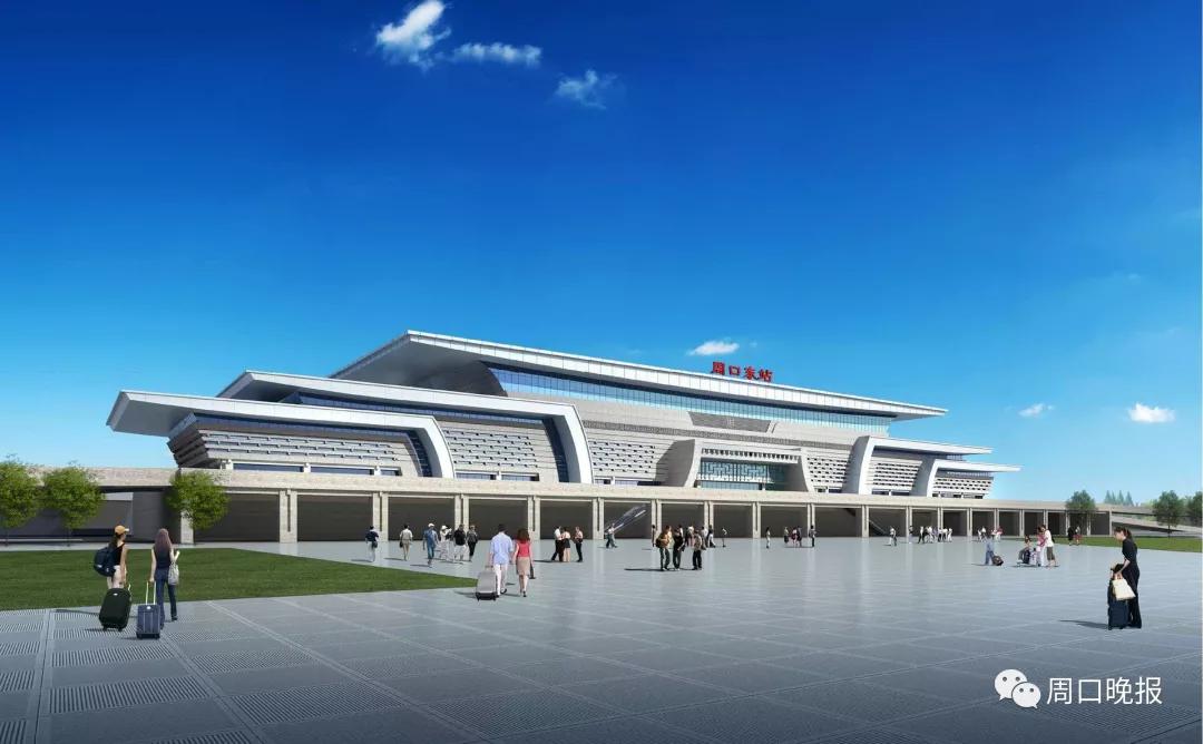 中铁4院丰城东站设计图