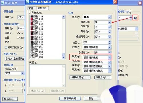 CAD中设置了线宽,线还是细的,打印正常?电热水器cad图块图片