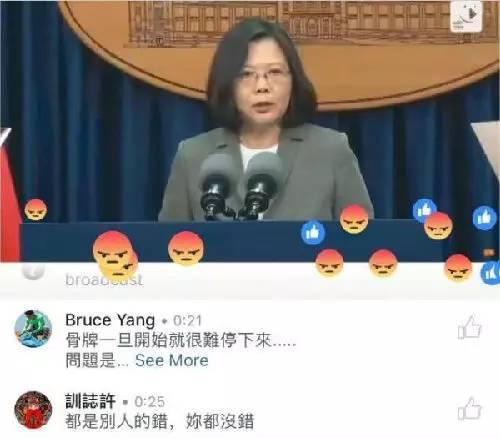 民进党扬言:不让大陆人轻易来台湾 - 一统江山 - 一统江山的博客