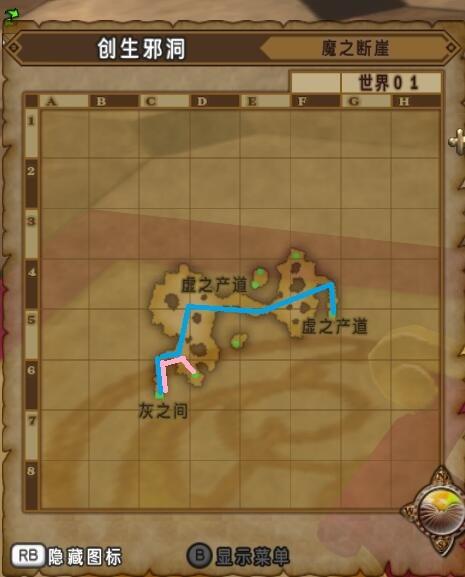 古兰泽朵拉王城攻略-前往创生邪洞5.jpg