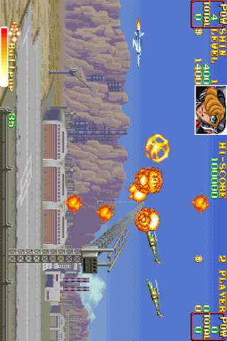 这个游戏在我们小时候的街机厅里是必备的一个射击游