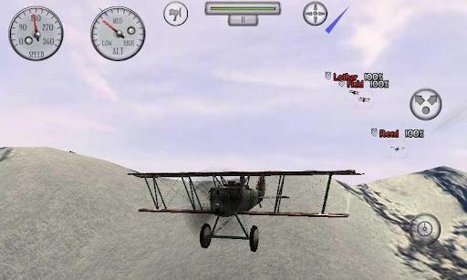 空中霸王完整版截图2