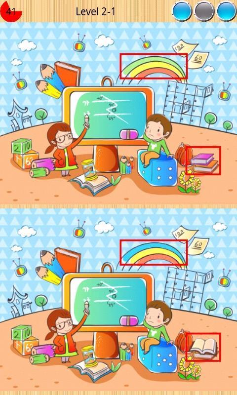 快乐童年找不同截图4