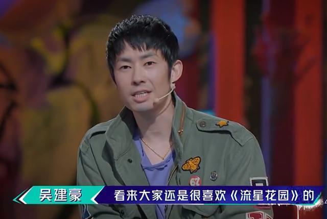 40岁吴建豪任《街舞》导师,身材像20岁,但如今F4最显年轻不是他