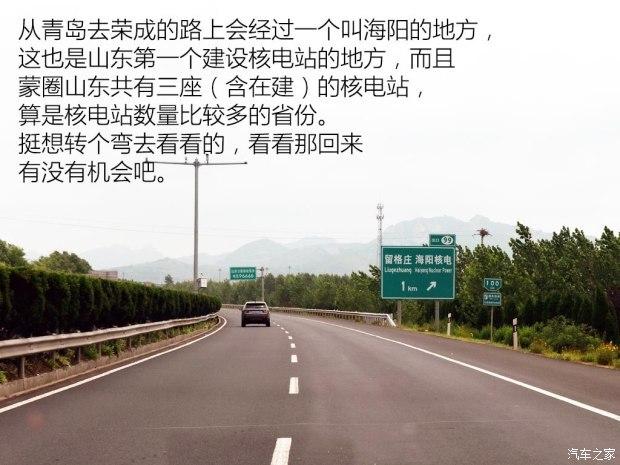 青岛高速服务区
