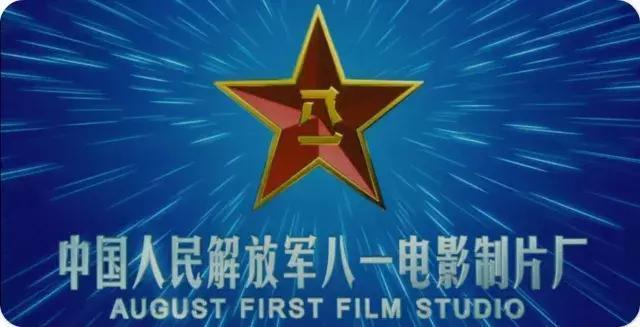 八一厂改制丨属于国营制片厂的时代,二十年前就已落幕