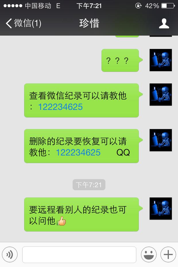 漂流瓶文爱聊天记录_气质少妇_舰娘福利_英雄联盟女 ...