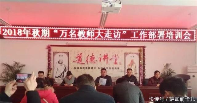邓州市教育扶贫工作掠影