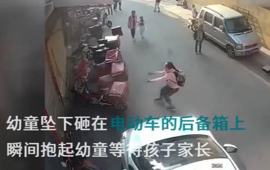 12岁女孩勇接坠楼男孩,正能量的背后却值得深思。 -  - 真光 的博客