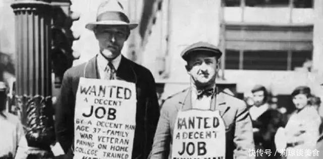 2019经济大萧条_美国大萧条时间 美国大萧条的过程