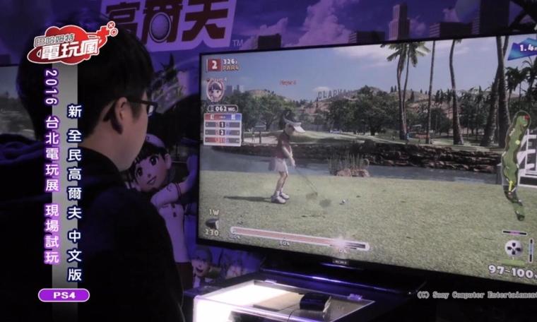TGS 2016:PS4独占游戏《新大众高尔夫》试玩视频放出