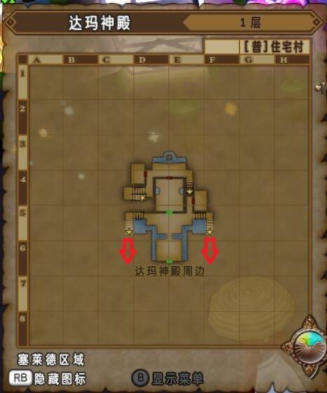 塞莱德镇主线攻略达玛神殿1-1.jpg