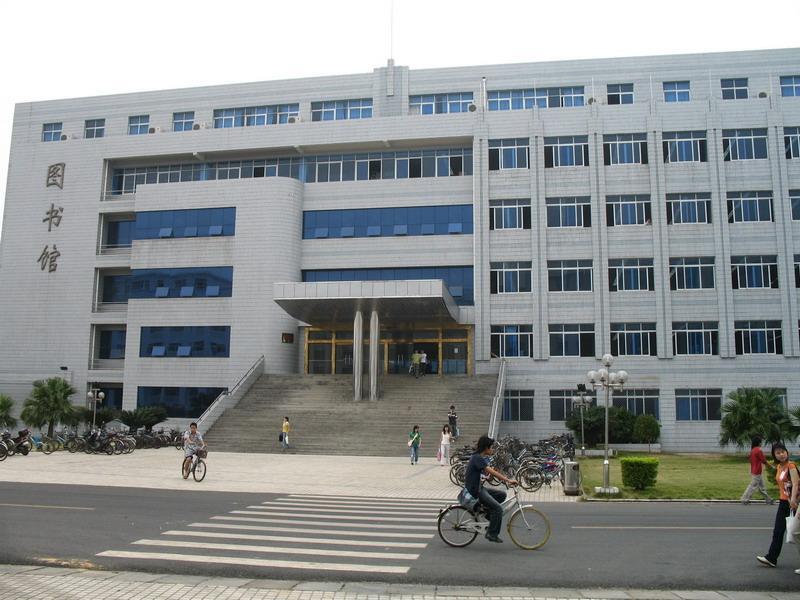 江西理工大学图书馆