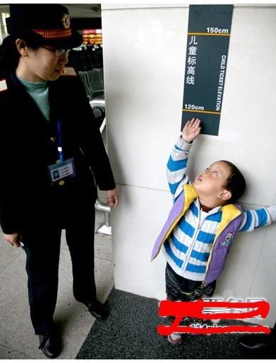高铁儿童票身高规定: 1.身高1