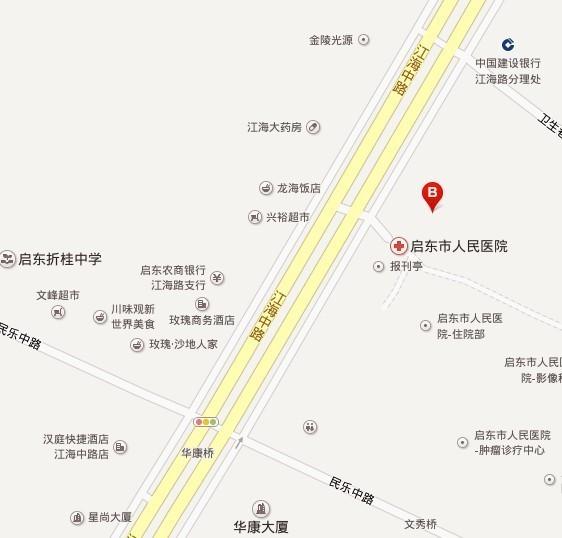 15 地址:启东市民乐中路568号(医院南门)启东市江海中路7