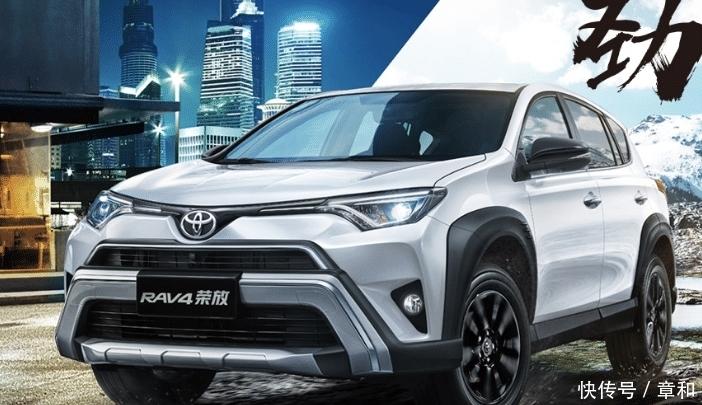 官宣!SUV质量排行榜:国产车爆发,本田CR