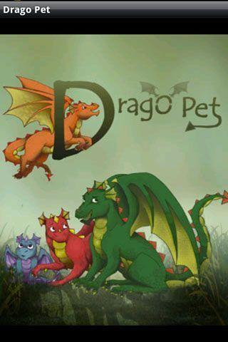 德拉戈宠物6935