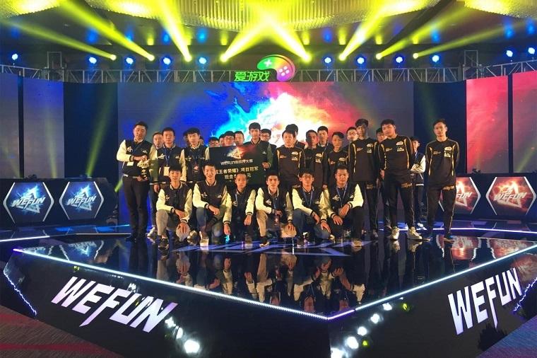 WEFUN微竞技大赛秋季决赛