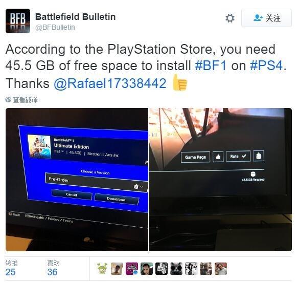 PS4版《战地1》容量曝光