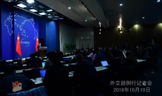 中国继续反制美将再加征2670亿美元关税?中方回应