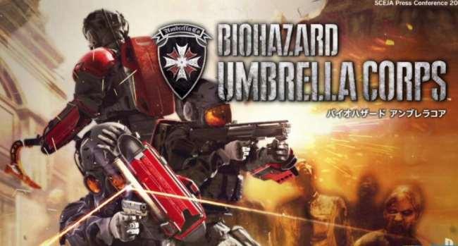 安布雷拉兵团多人模式攻略 多任务模式玩法
