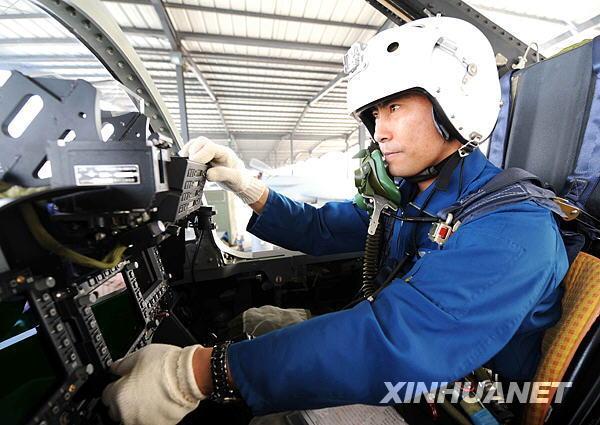 飞机飞行员要系安全带吗