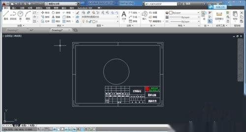设置将CAD图纸1:1打印并PDF输出?-快资调整视口怎么图纸方向里的图片