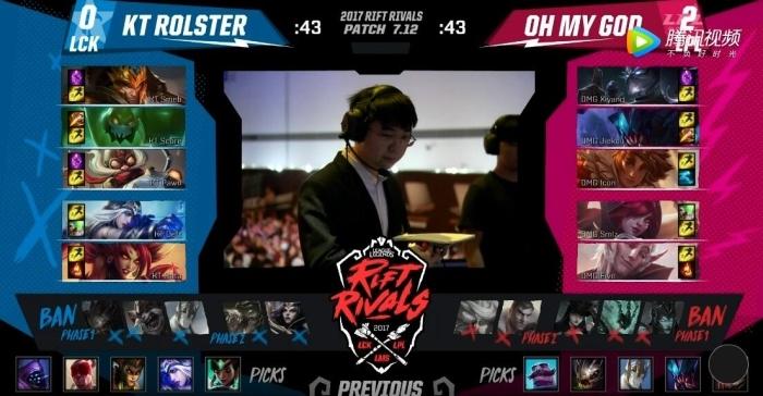 LOL洲际赛总决赛OMG VS KT直播回放 黑暗天团惜败