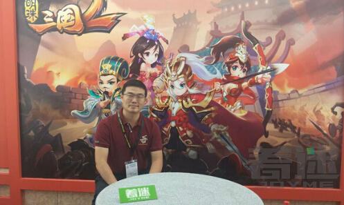 <b>Chinajoy着迷专访:掌上明珠COO易峰 布局海外只为精品</b>