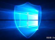 【技术分享】 CVE-2017-0290:史上最糟糕的Windows远程执行代码漏洞